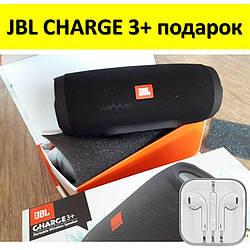 Акция!!! Колонка в cтиле JBL Charge 3 Premium+Подарок