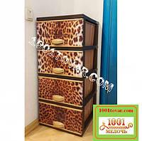 """Комод пластиковый, с рисунком """"Леопард"""", 4 ящика. Под заказ."""