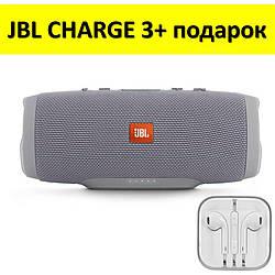 Акция!!! Колонка в cтиле JBL Charge 3+Подарок