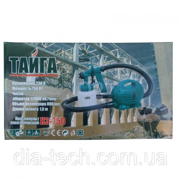 Краскопульт Тайга Е-750