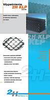 Полипропиленовая загрузка 2Н KLP