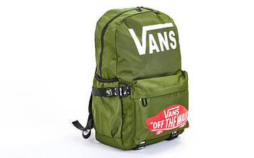 Рюкзак міський VANS (PL, р-р 44х28х12см)