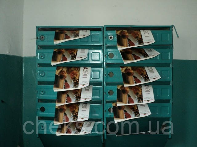 Разноска рекламы в почтовые ящики Мелитополя!Цена от 12 коп/шт! Отчет по домам, фото-отчет!