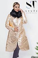 Женское яркое стёганное пальто с мехом