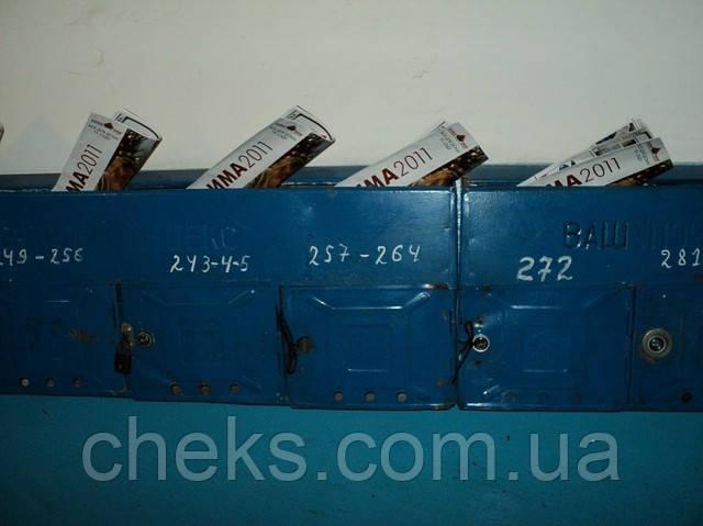 Разноска рекламы по почтовым ящикам Мариуполя!Цена от 12 коп/шт!