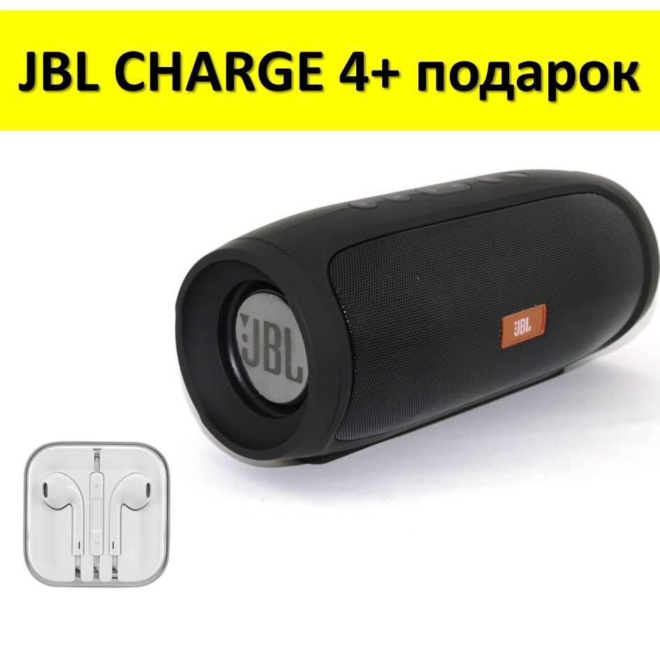 Акция!!! Колонка в cтиле JBL Charge 4+Наушники в Подарок