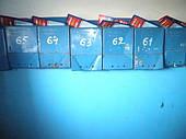 Разноска листовок в Славутиче!Доставка в почтовые ящики города Славутича от 30 коп/шт