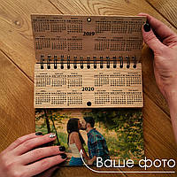 Деревянный календарь с Вашей фотографией