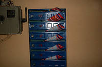 Акция! Доставка рекламы по почтовым ящикам в Кременчуге от 12 коп/шт!