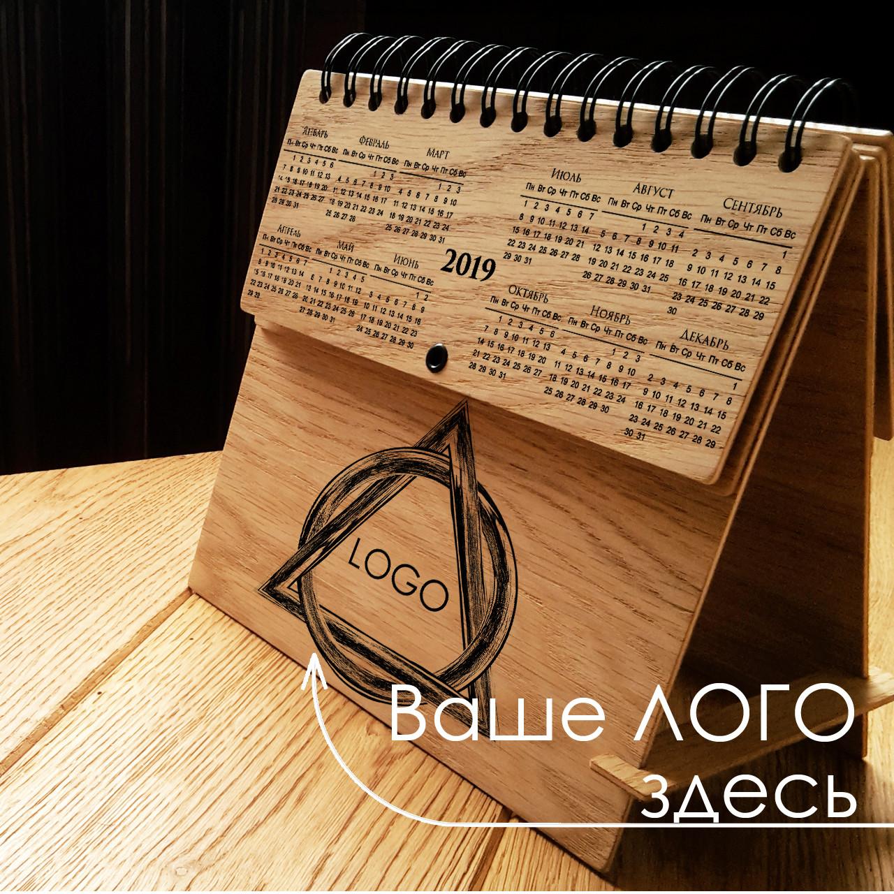 Деревянный календарь с Вашим логотипом, фото 1