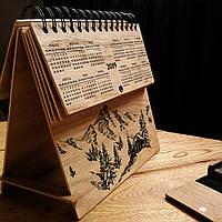 """Деревянный календарь """"Горы"""", фото 1"""