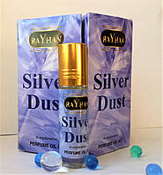 Rayhan 6 мл Silver Dust