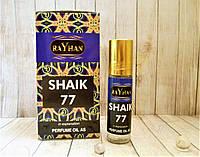 Духи масляные Rayhan 6 мл Shaikh 77