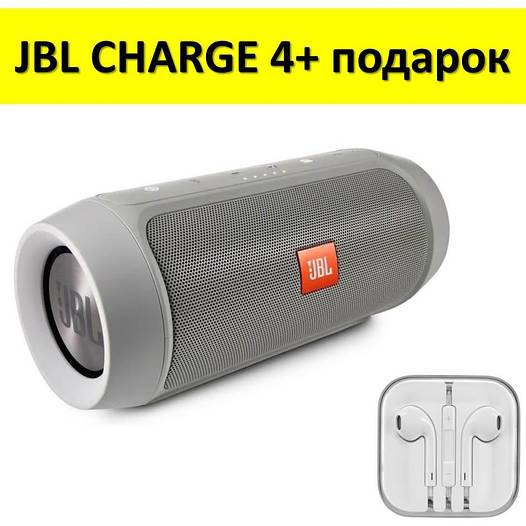 Акция!!! Колонка JBL Charge 4+Наушники в Подарок