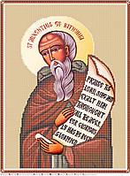 Икона Святой Авксентий