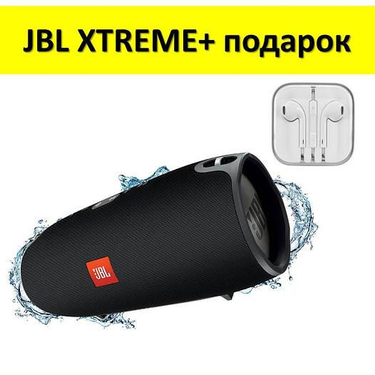 Акция!!! Колонка JBL Xtreme+Наушники в Подарок