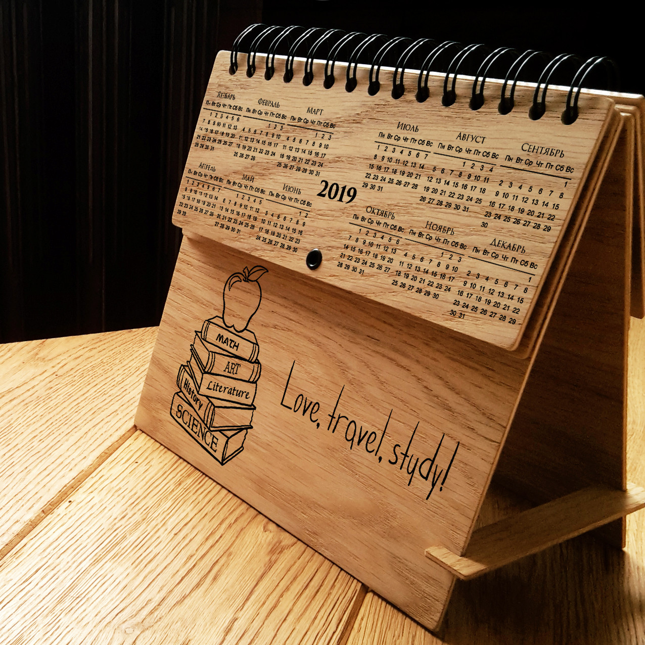 "Деревянный календарь ""Love, travel, study"", фото 1"