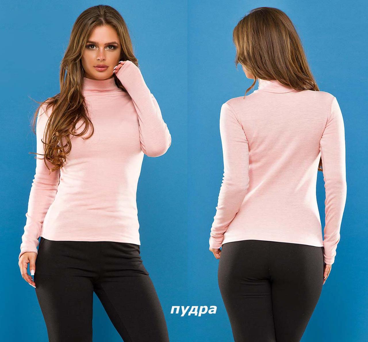 """Стильный женский свитер-гольф 1062 """"Джерси Флис"""" в расцветках"""