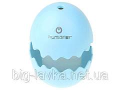 Парообразователь увлажнитель Humidifier Sunroz Egg с Led подсветкой  Голубой