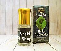 Al Rayan Sheikh Al-Shuyukh Шейх Шуюх