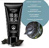 Черная маска для лица от черных точек Bioaqua Black Mask 60g, фото 2