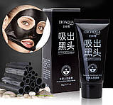 Черная маска для лица от черных точек Bioaqua Black Mask 60g, фото 3