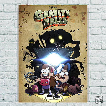 Постер Gravity Falls, Гравити Фоллз. Размер 60x42см (A2). Глянцевая бумага, фото 2