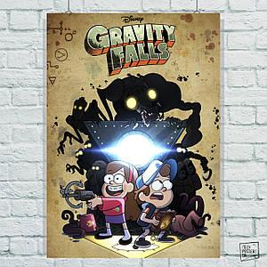 Постер Gravity Falls, Гравити Фоллз. Размер 60x42см (A2). Глянцевая бумага