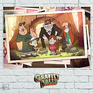 Постер Gravity Falls (все герои). Размер 60x42см (A2). Глянцевая бумага