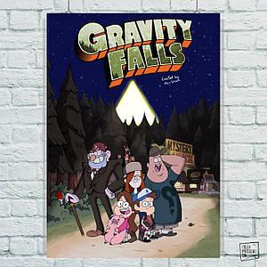 Постер Gravity Falls, Гравити Фоллз (на фоне горы). Размер 60x42см (A2). Глянцевая бумага
