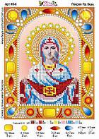 Фея Вышивки НК-6 Покров Пресвятой Богородицы, схема под бисер со стразами
