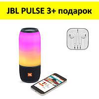 Акция!!! Колонка JBL Pulse 3+Наушники в Подарок
