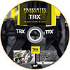 Функциональные петли TRX. X2D в коробке., фото 7