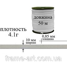 Резинка эластичная тонкая 10мм 4,1г белая ЛЕТ10/4,1 40519