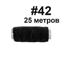 Нитка-резинка Спандекс 42 25м черный