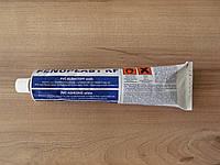 Системный клей холодной сварки белый 200г