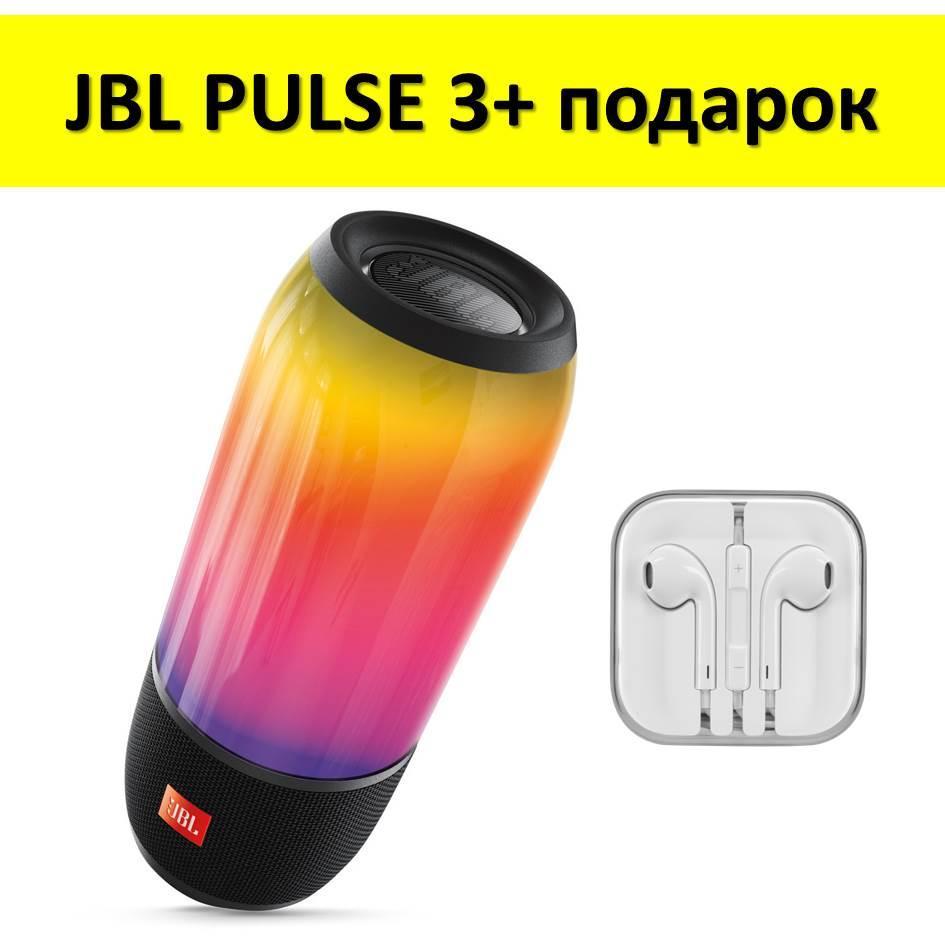 Акция!!! Колонка в cтиле JBL Pulse 3+Наушники в Подарок