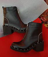 Ботинки Деми молнии натуральная кожа