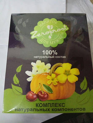 Zeroprost - напиток для мужчин (Зеропрост), 50 гр, фото 2