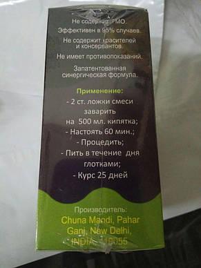 Zeroprost - напиток для мужчин (Зеропрост), 50 гр, фото 3