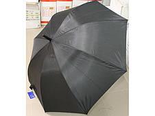 Зонт трость полуавтомат на 8 спиц