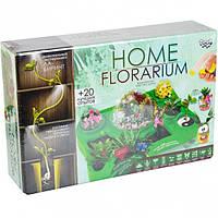 Набор для выращивания растений HOME FLORARIUM рус HFL-01-01