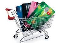 Оплата без комісії карткою будь-якого банку