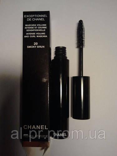 Тушь для ресниц Chanel Exceptionnel De Chanel 20 Smoky Brun