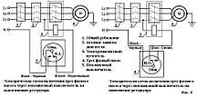 Поплавковый выключатель 3 м WETRON 779661, фото 3