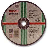 Відрізний диск плоский 230 мм Expert for Stone BOSCH