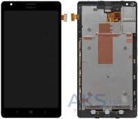 Дисплей (экраны) для телефона Nokia Lumia 1520 + Touchscreen with frame Original