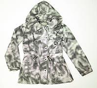 Куртка Od Pierwszego Wejrzenia Серая (осенне-весенняя)