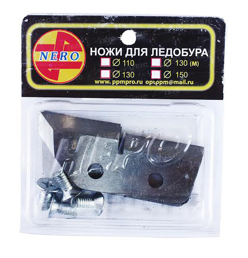 Ножи для ледобура NERO ступенчатые 150мм
