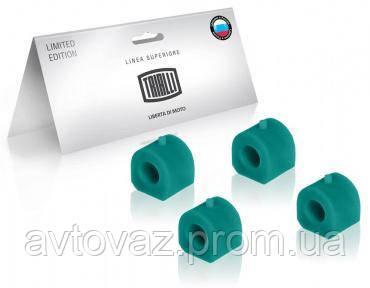 Втулки штанги стабилизатора ВАЗ 2101, 2102, 2103, 2104, 2105, 2106, 2107 полиуретан Trialli 4 шт.